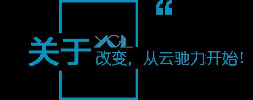 联系深圳网站建设公司