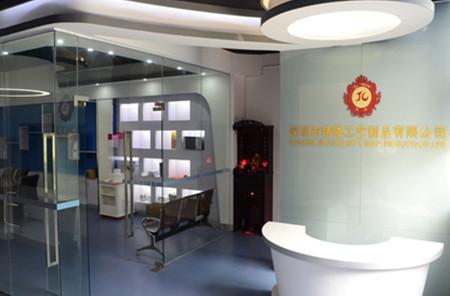 深圳市精雕工艺制品有限公司